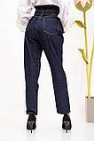 Джинсы женские 123R17759 цвет Синий, фото 3