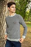 Джемпер мужской 154R2033 цвет Серый, фото 2