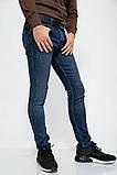 Джинсы мужские 123R16313 цвет Синий, фото 3