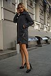 Пальто женское 153R970 цвет Темно-серый, фото 2