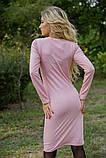Платье 153R4013 цвет Персиковый, фото 5