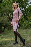 Платье 153R4013 цвет Персиковый, фото 3