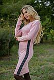 Платье 153R4013 цвет Персиковый, фото 4