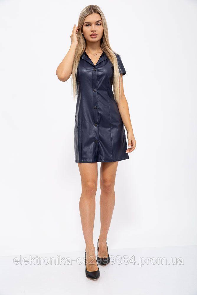 Платье 153R2078-1 цвет Темно-синий