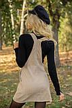Сарафан женский 153R1072 цвет Темно-бежевый, фото 5