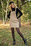 Сарафан женский 153R1072 цвет Темно-бежевый, фото 3