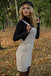 Сарафан женский 153R1071-1 цвет Бежевый, фото 3