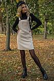 Сарафан женский 153R1071-1 цвет Бежевый, фото 2
