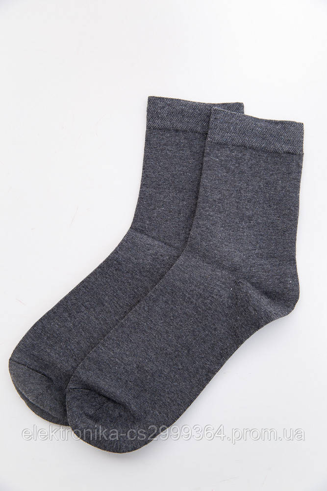 Носки мужские 151R933 цвет Темно-серый