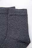 Носки мужские 151R933 цвет Темно-серый, фото 3