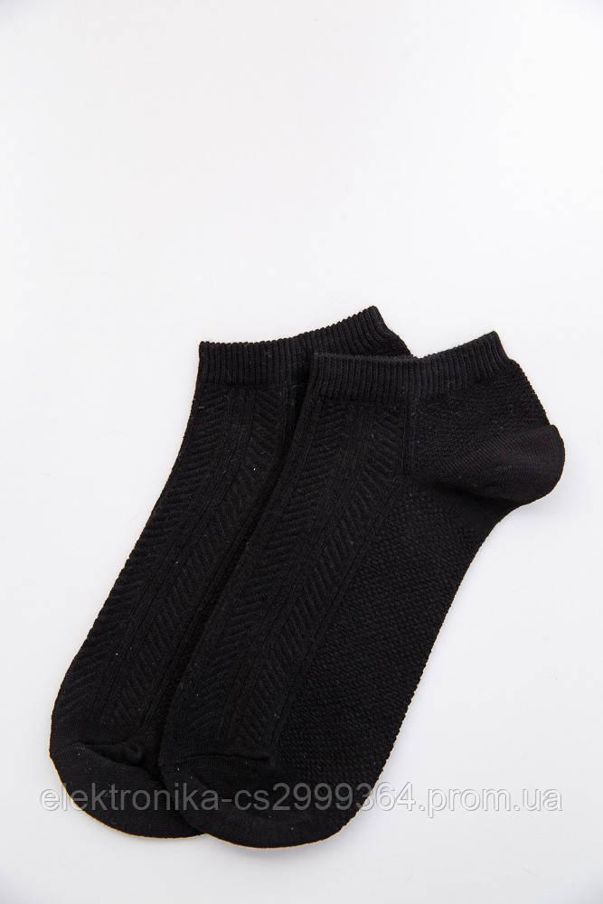 Носки мужские 151R929 цвет Черный