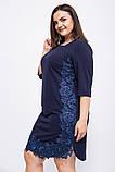 Платье 150R651 цвет Темно-синий, фото 2