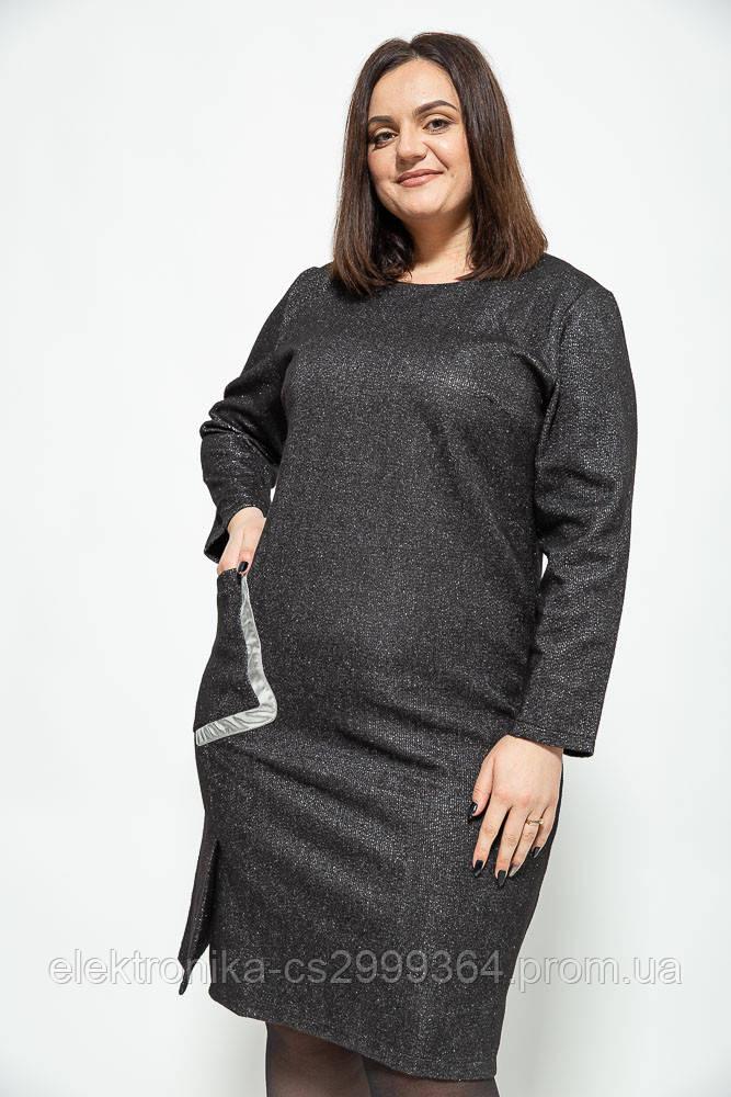 Платье женское 150R647 цвет Черный