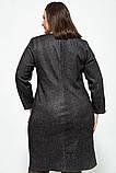 Платье женское 150R647 цвет Черный, фото 4