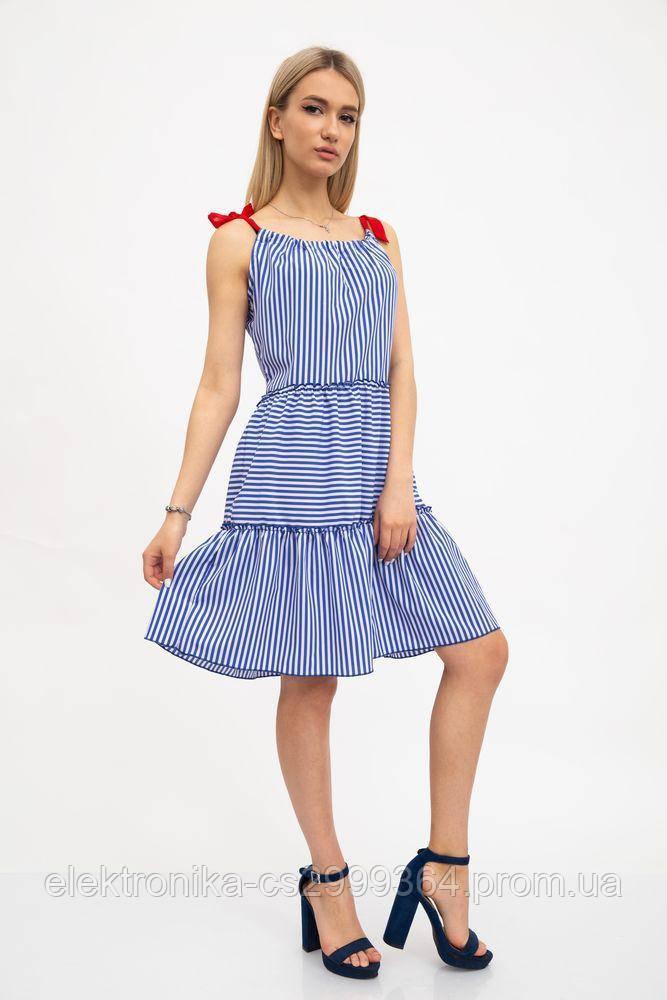 Сарафан женский 119R283 цвет Синий