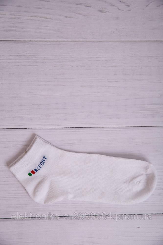 Носки мужские 136R001 цвет Белый