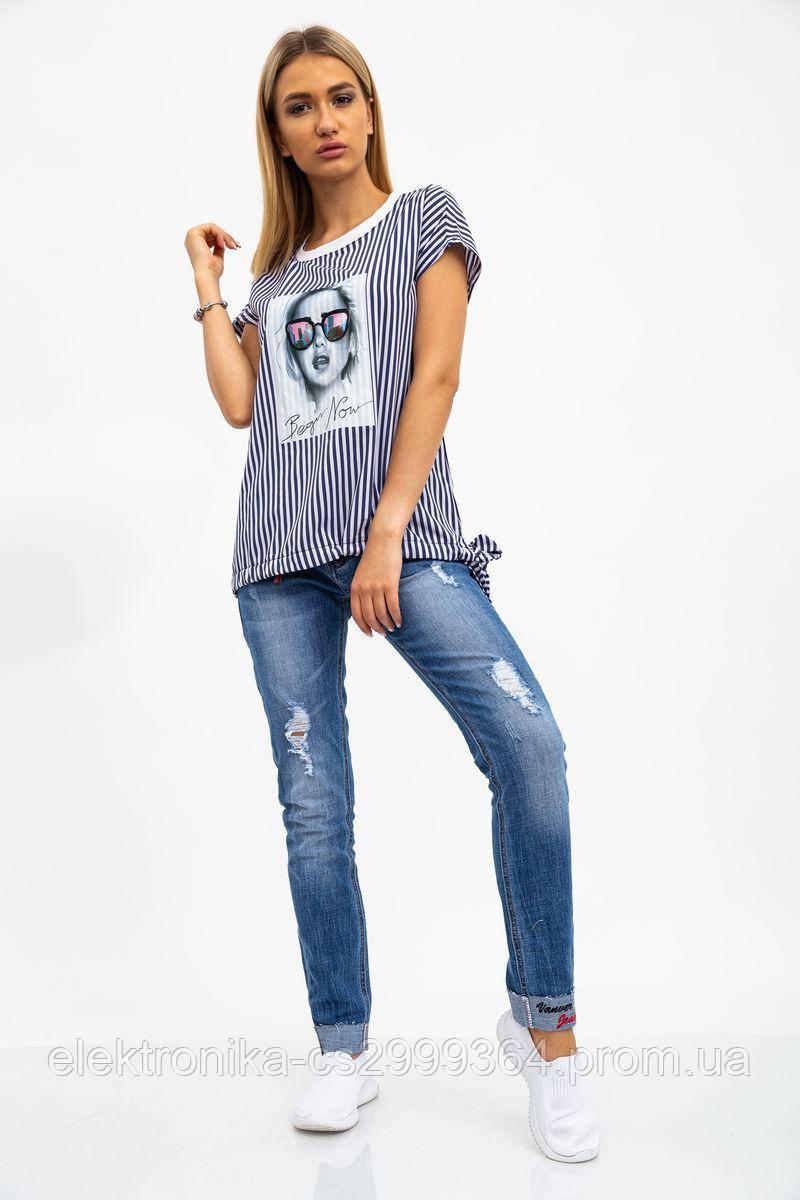 Блуза женская 119R0417 цвет Сине-белый