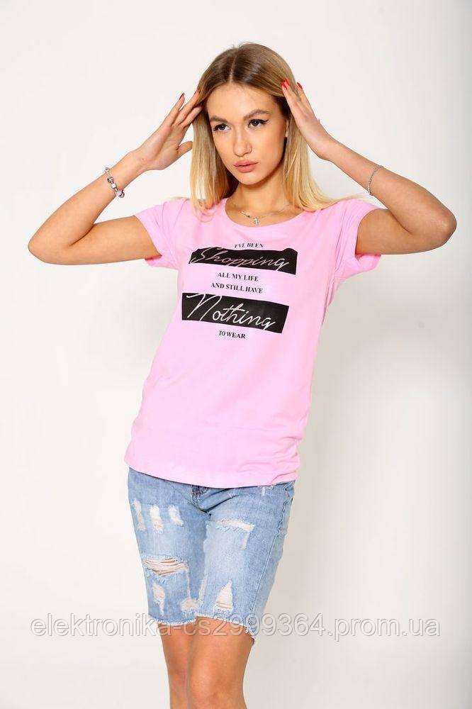 Футболка женская 119R029 цвет Розовый