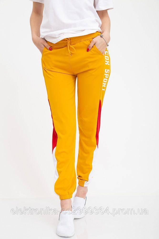 Брюки спорт женские 133R3103 цвет Желтый