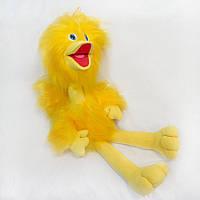Мягкая игрушка Золушка Страус 90 см Желтый 215, КОД: 1463666