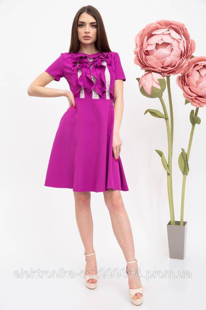 Платье женское 131R2784 цвет Фуксия