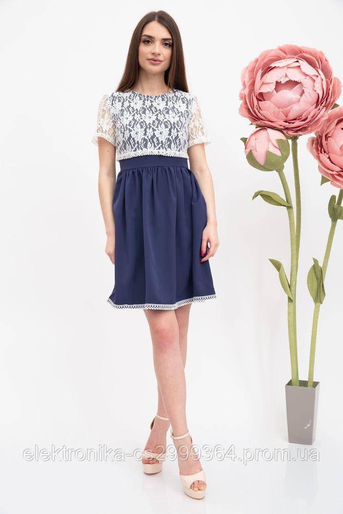 Платье женское 131R2781 цвет Синий