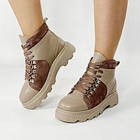 Ботинки женские кожаные бежевые на толстой подошве с замшевыми вставками MORENTO зимние