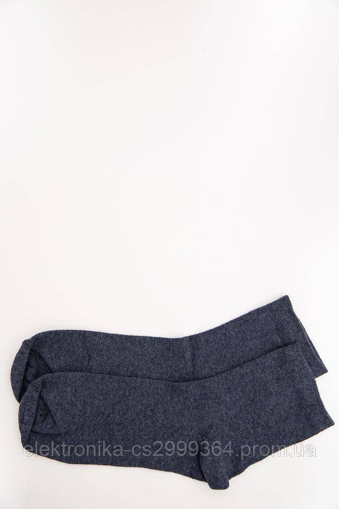 Носки мужские 131R123056 цвет Синий