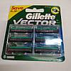 Сменные кассеты Gillette Vector 6 шт.