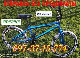 ✅ Велосипед bmx Для Подростка Crosser Rainbow 20 Дюймов Синий с Серыми покрышками