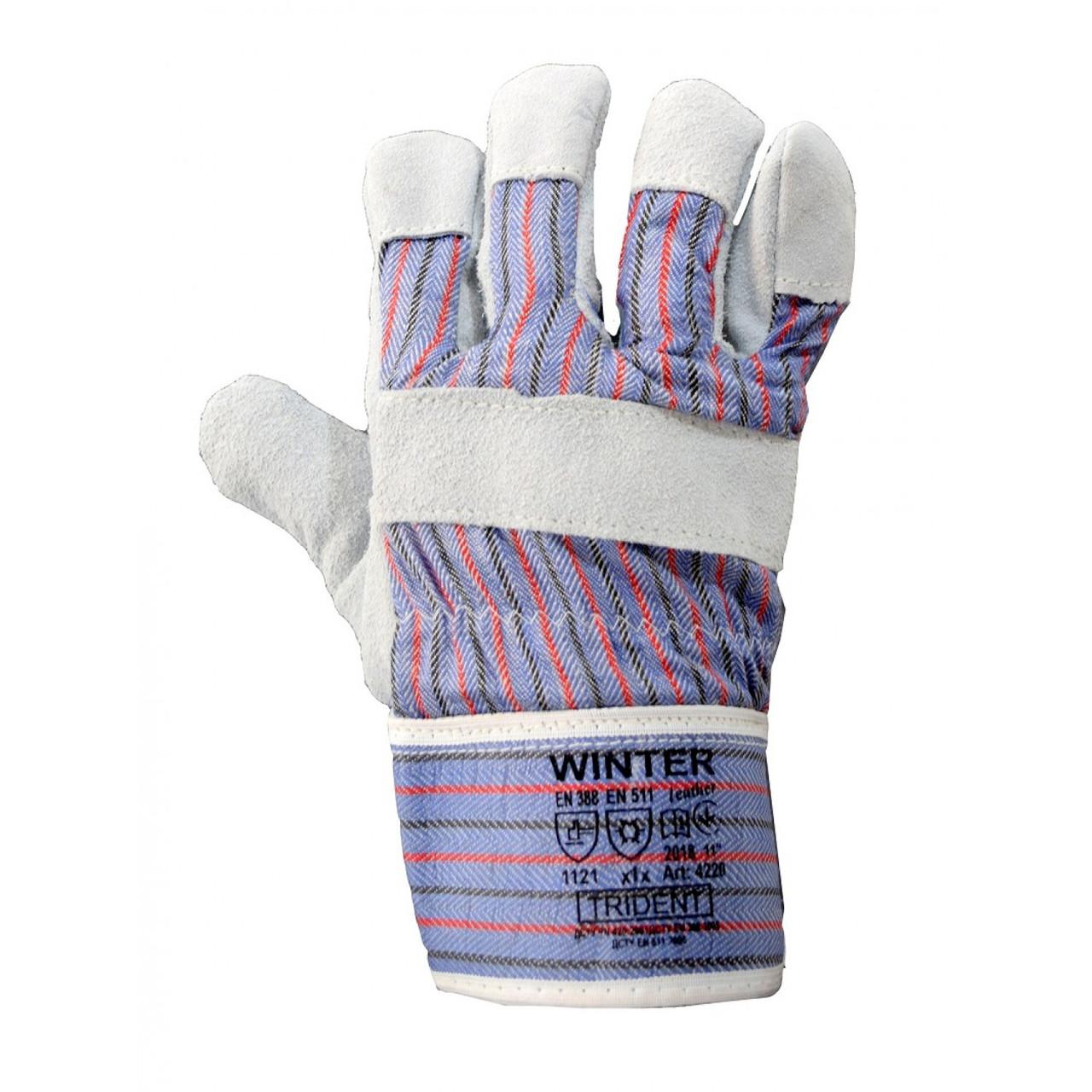 Перчатки комбинированные спилковые на флисе зимние Украина Trident