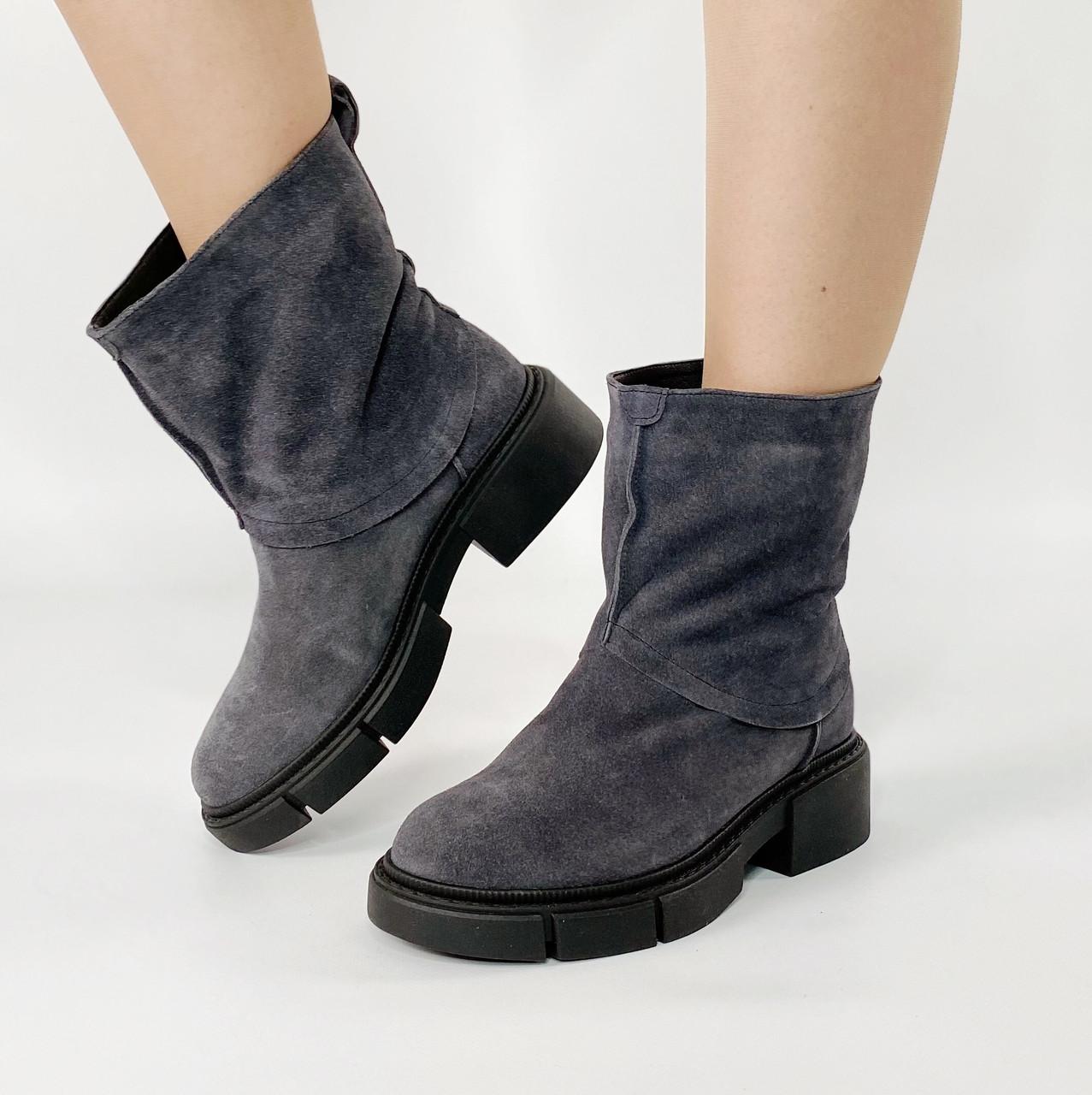 Ботинки стильные женские замшевые серые без застежки MORENTO зимние