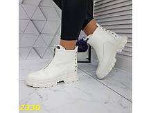 Ботинки спортивные демисезон со змейкой спереди белые 36 р. (2330)
