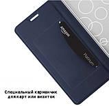 Комплект пленка + чехол-книжка DUX DUCIS Skin для Sharp Aquos S2 / Aquos C10 / Sharp C10 / SH-Z01 / FS8010 /, фото 6