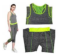 Костюм для йоги, фитнеса и бега Yoga Wear Suit Slimming Y-11, фото 1