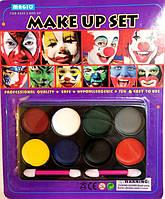 Карнавальна Фарба для Макіяжу Обличчя і Тіла Грим Набір 8 кольорів Для Вечірки Маскарад, фото 1