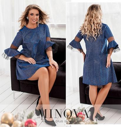 Нарядное платье большого размера с расклешёнными рукавами Размеры: 50-52, 62-64, фото 2