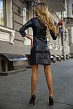 Платье 153R2070 цвет Темно-синий, фото 3