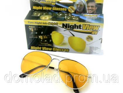 Водійські Поляризаційні Окуляри Нічного Бачення Night View NV Glasse
