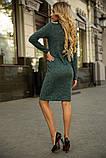 Платье 153R1082 цвет Темно-зеленый, фото 3
