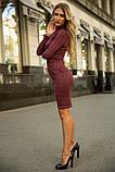 Платье 153R1082 цвет Бордовый, фото 2