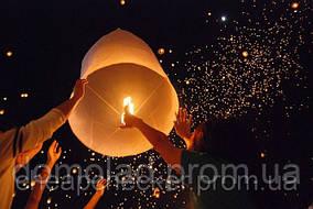 Небесні Ліхтарики з Пальником