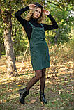 Сарафан женский 153R1071 цвет Темно-зеленый, фото 4