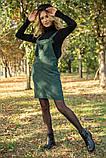 Сарафан женский 153R1071 цвет Темно-зеленый, фото 3