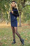 Сарафан 153R1070 цвет Темно-синий, фото 5