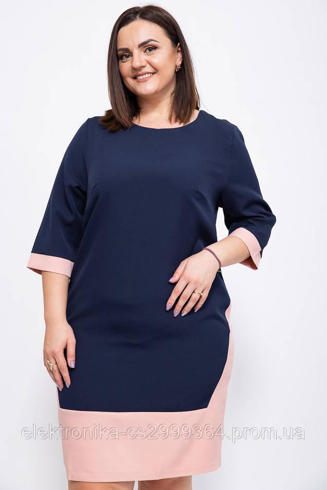 Платье 150R631 цвет Темно-синий