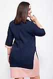 Платье 150R631 цвет Темно-синий, фото 4