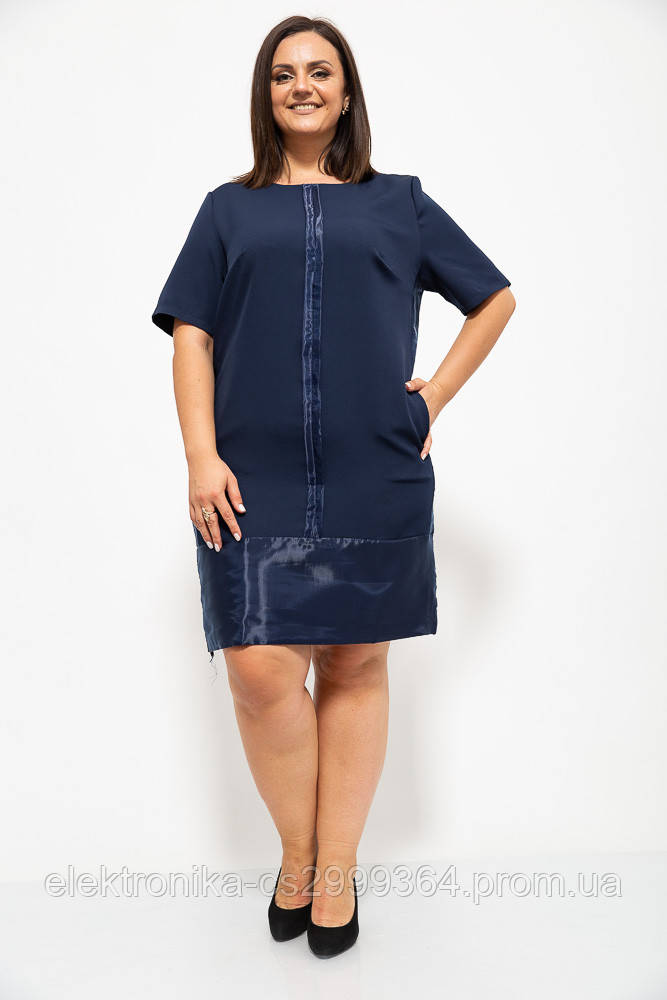 Платье 150R619 цвет Темно-синий