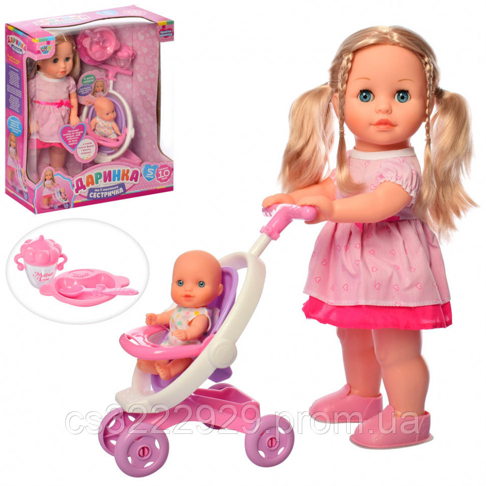 Интерактивная кукла Даринка и её Сестричка M 5444 UA  (41 см, ходит, музыка - звук)