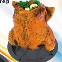 Чикен ростер на тарелке (шт) Империя Посуды EMP_9667